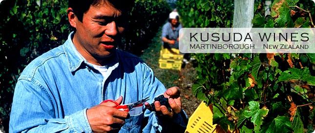 Kusuda Wines